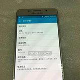 The Galaxy A5 (2016)
