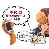 เคสน่องไก่ KFC สำหรับ iPhone 5s