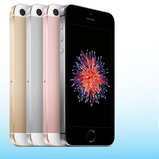 dtac iPhone SE Promotion