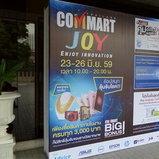 บรรยากาศงาน Commart JOY