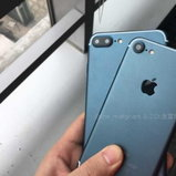ภาพ iPhone 7 และ iPhone 7 Plus (Rumors)