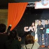 C nema by Cat