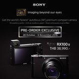 Sony RX100 V