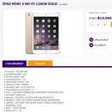 โปรโมชั่น iPad Mini 4