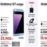 รวมโปรโมชั่น Samsung