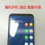 ภาพหลุด Samsung Galaxy S8