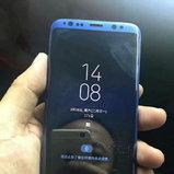 Samsung Galaxy S8 ภาพหลุด