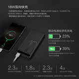 Huawei honor 10 Power Bank