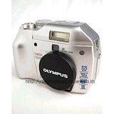 Olympus Camedia C-5000
