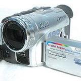 Panasonic NV-GS200