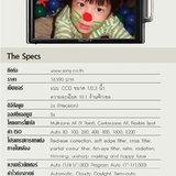 รีวิว Sony Cybershot DSC-T300