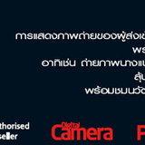 Digital Camera 4th Anniversary