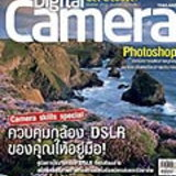 Digital Camera 4th Anniversary