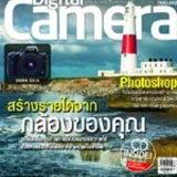 นิตยสาร Digital Camera !!!