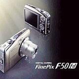 4 เทคโนโลยีใหม่สุดของฟูจิ