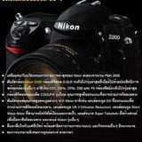 Nikon Day 2006
