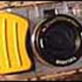 ไอทีซิตี้จัดงานดิจิตอลแฟร์ รับตลาดกล้องดิจิตอลบูม