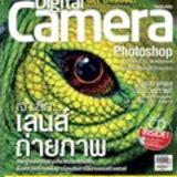 Digital Camera Workshop