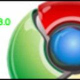 Chrome 3.0 เวอร์ชันสมบูรณ์ออกแล้ว!!!