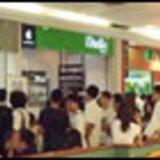 Flyff Item Box คิวยาวตั้งแต่ก่อนเปิด จอง