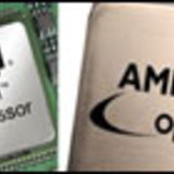 อัพเดทราคา CPU