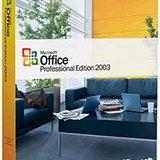 ไมโครซอฟท์เตรียมออก Office System เวอร์ชันใหม่ไม่เกิน 2006