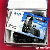 รีวิว G – Net G533 : ฟังก์ชั่นครบๆ ราคาสบายกระเป๋า