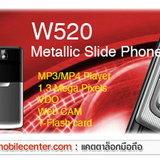 WellcoM W503