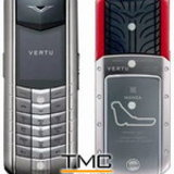 Vertu Ascent Racetrack