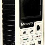 Lenovo E307
