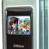 Distar D801