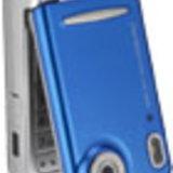 Pantech PG-6100