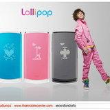 LG Lollipop GD580