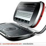 Lenovo LePhone