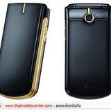 LG GD350