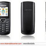 Samsung Shark FM E1175T