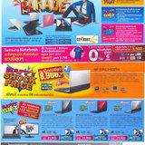 โบรชัว Commart X-Gen 2011
