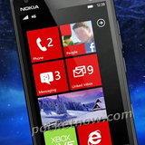 Nokia Ace 900