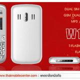 WellcoM W3309