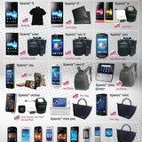 โปรโมชั่น Accessories เด็ดในงาน Mobile Show 2012
