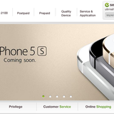iphone 5s ของเอไอเอส