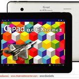 G-Net G-Pad 8.0 EXtreme II