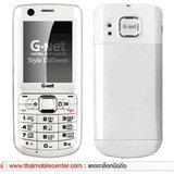 G-Net G546