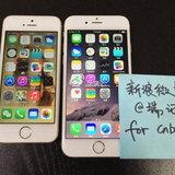 Phone 6