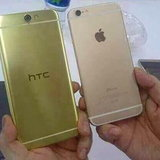 HTC A9 (Areo)