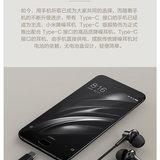 Xiaomi หูฟัง USB-C