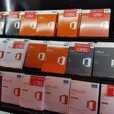 ราคา Office 365