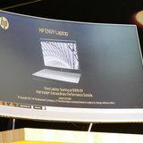 บรรยากาศงานเปิดตัว HP