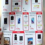 บูธ Samsung