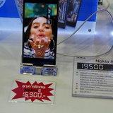 บูธ Nokia ในงาน Thailand Mobile Expo 2018